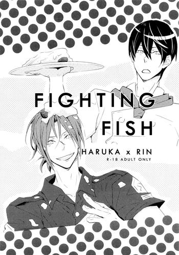 fighting fish cover