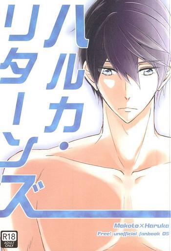 haruka returns cover