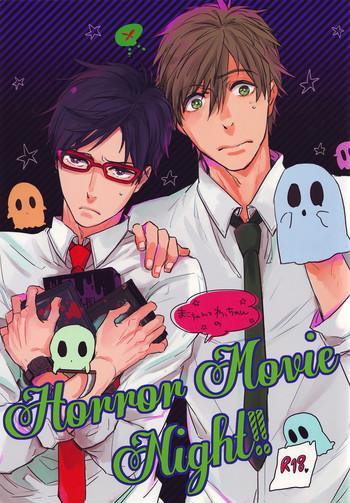 horror movie night cover