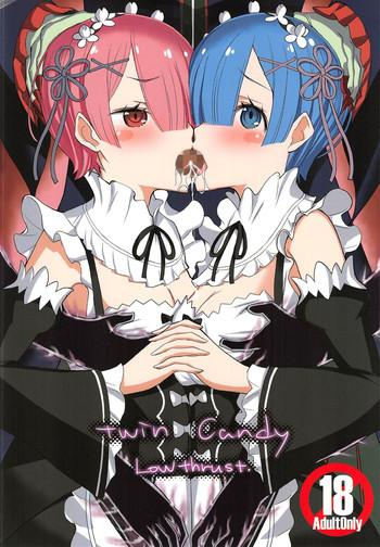 twin candy cover 1